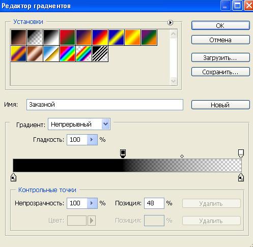 http://dashashop.narod.ru/FF3.jpg