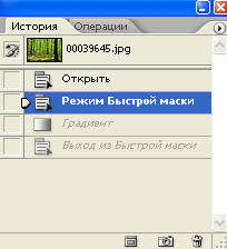 http://dashashop.narod.ru/FF6.jpg