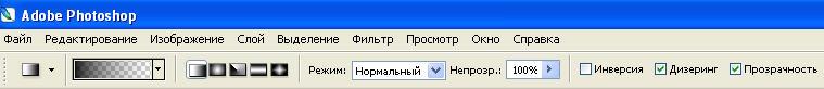 http://dashashop.narod.ru/Slit12.jpg